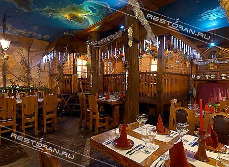 Restaurant Genatsvale VIP - photo №1