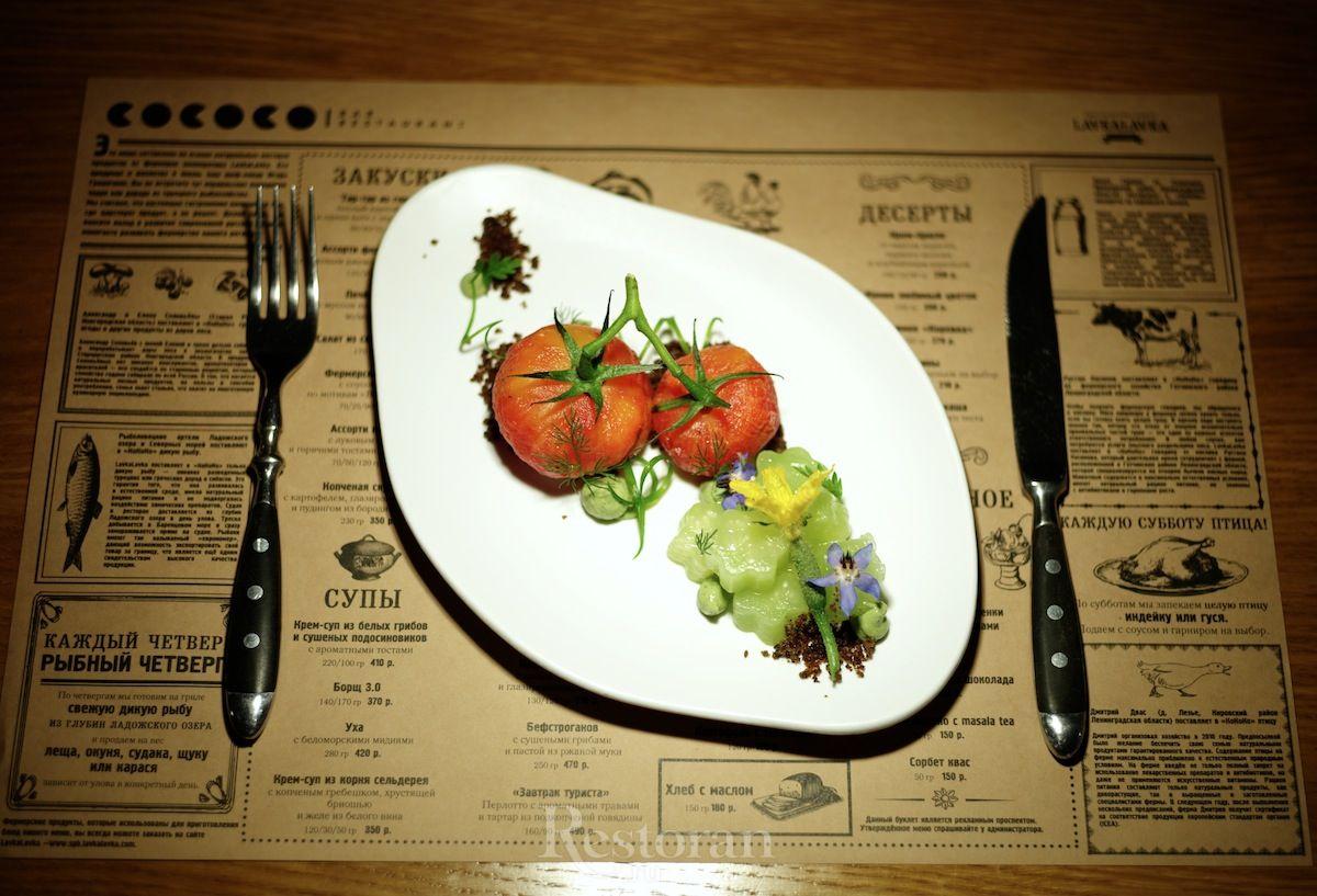 Restaurant Kokoko in Petersburg: menu, photo, address and reviews 22