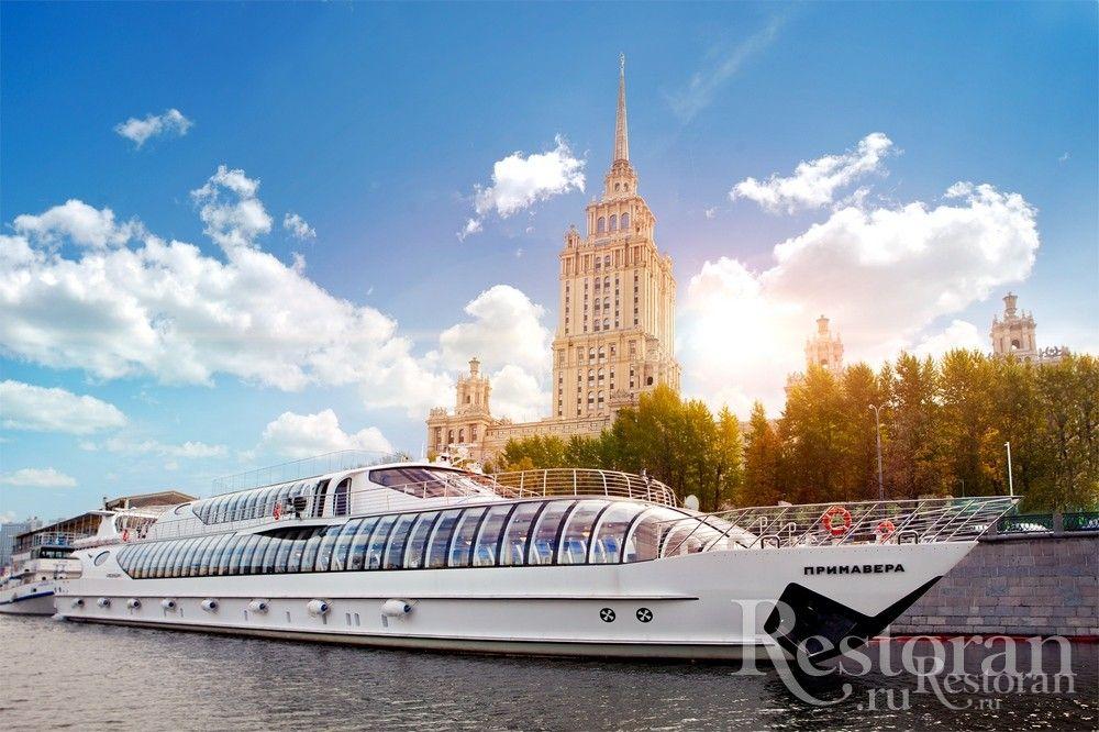 Гуляем по москве экскурсии