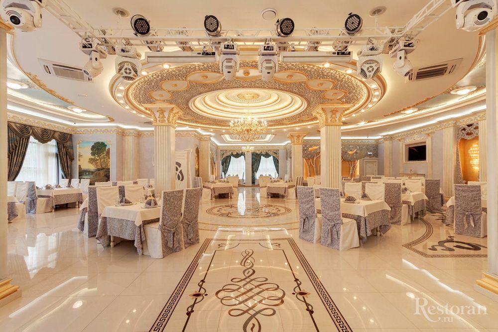 Освітлення зал казино itelefony Москви казино адреса
