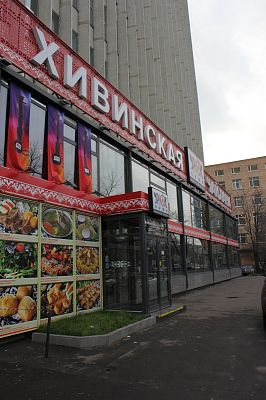 Restaurant Uriuk (Leninsky Ave.) - photo №6